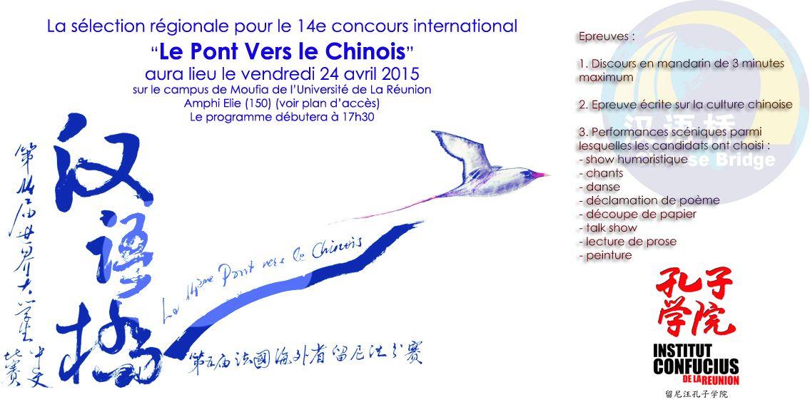 vendredi 24 avril 2015 - Institut Confucius de La R�union